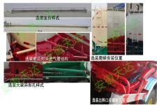 皖汽汽车牌CTD9400GFL型中密度粉粒物料运输半挂车图片