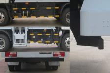 中集牌ZJV5080TCAHBL6型餐厨垃圾车图片