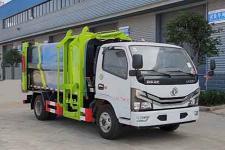 国六 东风多利卡5方压缩式对接垃圾车厂家直销 价格最优惠