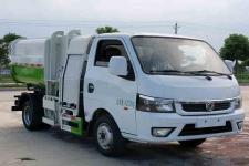 国六东风图逸纯电动挂桶式垃圾车