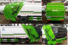 程力威牌CLW5120ZYS6型压缩式垃圾车图片
