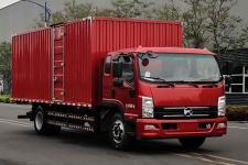 凯马牌KMC5168XXYA480P6型厢式运输车图片