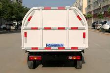 程力威牌CLW5030ZXLB6型厢式垃圾车图片