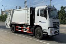 國六專底12方壓縮式垃圾車