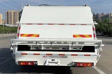 楚飞牌CLQ5180ZYS6GP型压缩式垃圾车图片
