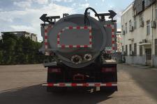 华威驰乐牌SGZ5120GQWBJ6型清洗吸污车图片