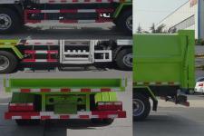 路太牌LTZ5070ZZZ6DF型自装卸式垃圾车图片