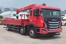 江淮牌HFC5251JSQYP2K2D52V型随车起重运输车图片