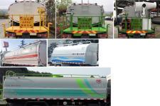 专致牌YZZ5160GPSEST6型绿化喷洒车图片