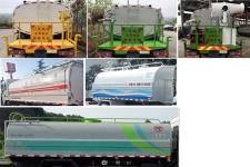 专致牌YZZ5183GPSEZ6型绿化喷洒车图片