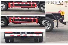 程力牌CL5041ZXXE6型车厢可卸式垃圾车图片