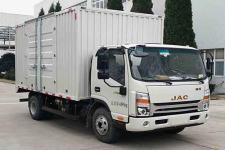 江淮牌HFC5043XXYP71K5C7S型厢式运输车图片
