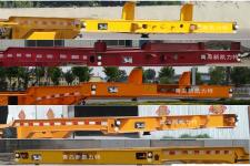 青凯牌QKP9401TJZE型集装箱运输半挂车图片
