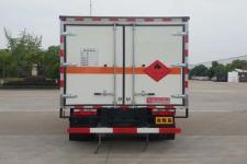 专威牌HTW5075XRQE6型易燃气体厢式运输车图片