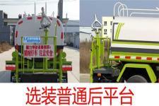 程力威牌CLW5090GPS6型绿化喷洒车图片