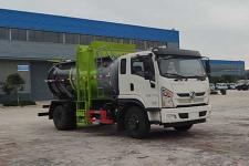 程力牌CL5160TCAZH6型餐厨垃圾车