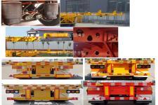 纳发祥牌FMT9403TJZG型集装箱运输半挂车图片