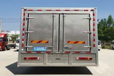 兴邦龙牌XBZ5140XJCB6型检测车图片