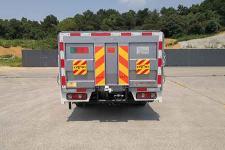 中汽牌ZQZ5023CTYSC6型桶装垃圾运输车图片