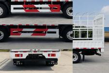 豪曼牌ZZ5048CCYF17EB5型仓栅式运输车图片