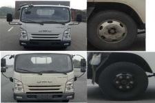 江铃江特牌JMT5041XLCXG26型冷藏车图片