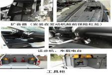 大通牌SH5032XKCD8DC型勘察车图片