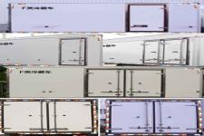 跃进牌SH5042XLCZFDDWZ3型冷藏车图片