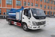 祥农达牌SGW5073GQWF型清洗吸污车图片