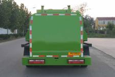 祥农达牌SGW5070TCAF型餐厨垃圾车图片