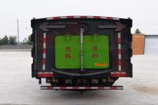 祥农达牌SGW5120TXSF型洗扫车图片