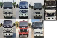 虹宇牌HYS5071GQXE6型清洗车图片