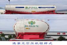 盛润牌SKW9406GFLZ型中密度粉粒物料运输半挂车图片