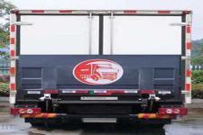 帕菲特牌PFT5041XDW5型流动服务车图片