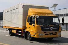 帕菲特牌PFT5101TQZP25型清障车图片
