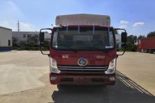 陕汽牌YTQ5041CCYKH331型仓栅式运输车图片