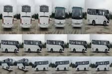 海格牌KLQ6829KAE61型客车图片2