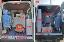 星通牌XTP5042XJHTS-ZC6型救护车图片