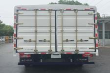 跃进牌SH5042CCYZFDDWZ4型仓栅式运输车图片