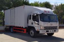 解放牌CA5140XXYP40K62L4E6A85型厢式运输车图片