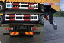 解放牌CA5260XXYP62K1L5T1E6Z型厢式运输车图片