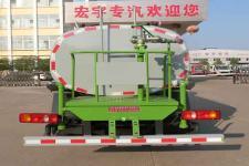虹宇牌HYS5121GPSE6型绿化喷洒车图片