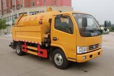 國六東風多利卡清洗吸污車 廠家直銷 價格最低13607286060