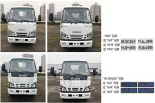 江特牌JDF5070TSLQ6型扫路车图片