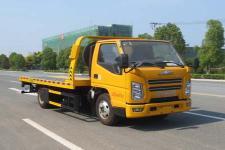 江特牌JDF5040TQZJ6型清障车图片