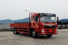 豪曼國五單橋貨車220馬力9995噸(ZZ1188F10EB2)