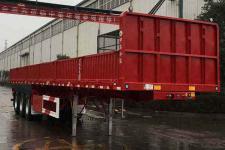 华骏11.5米31.9吨3轴自卸半挂车(ZCZ9401ZZXK)