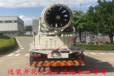 福龙马牌FLM5180TDYDG6型多功能抑尘车图片