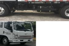 跃进牌SH1082KFDCWZ2型载货汽车图片