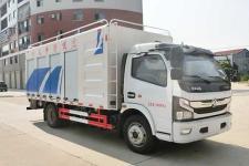 国六 东风多利卡吸污净化车 厂家直销 价格最低18771343716