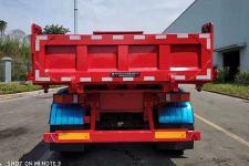 上专牌CZQ9402ZHX型自卸半挂车图片